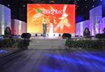 巴城阳澄湖蟹文化节
