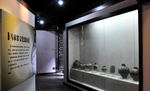 玉峰古文物展览馆